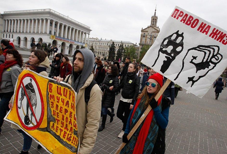 Українці не стоять остронь - фото 44160
