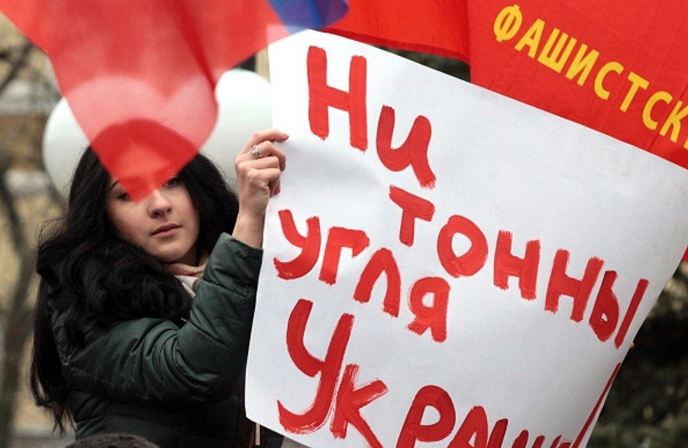 """""""ЛНР"""", березень 2017 - фото 44123"""