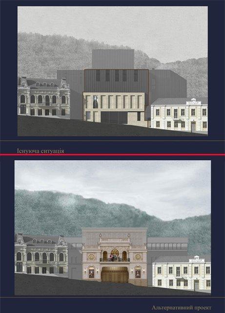"""Архитекторы предложили альтернативный проект для скандального """"Театра на Подоле"""" - фото 43175"""