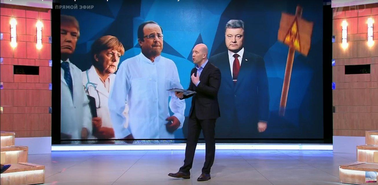 Обзор дезинформации. В Кремле во всех бедах Европы винят Германию, а Порошенко - диктатор - фото 43350