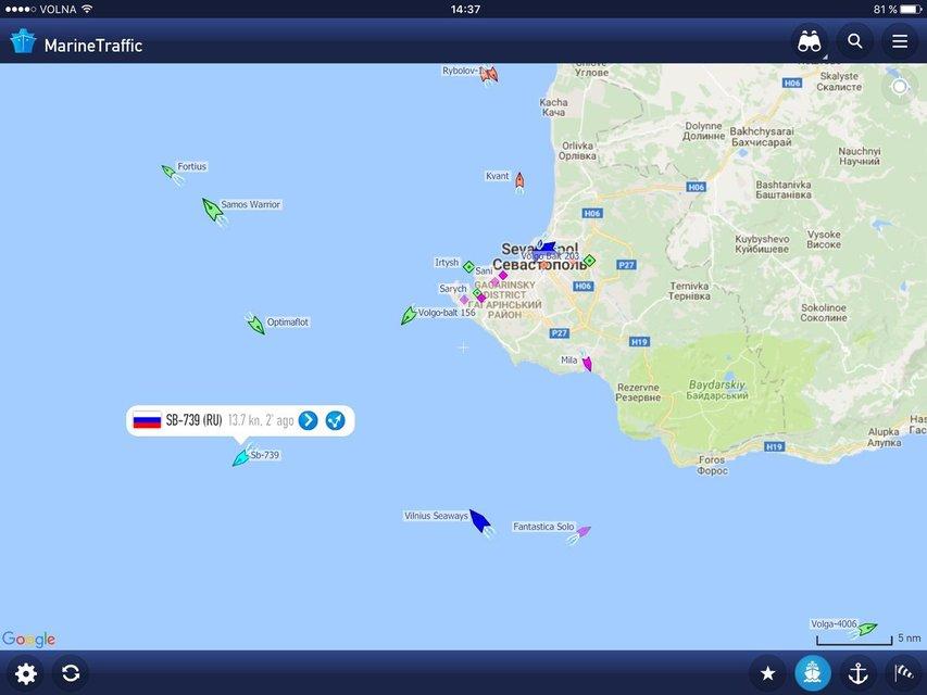 """""""Ашот"""" с баранами потопил гордость российского флота - фото 44199"""