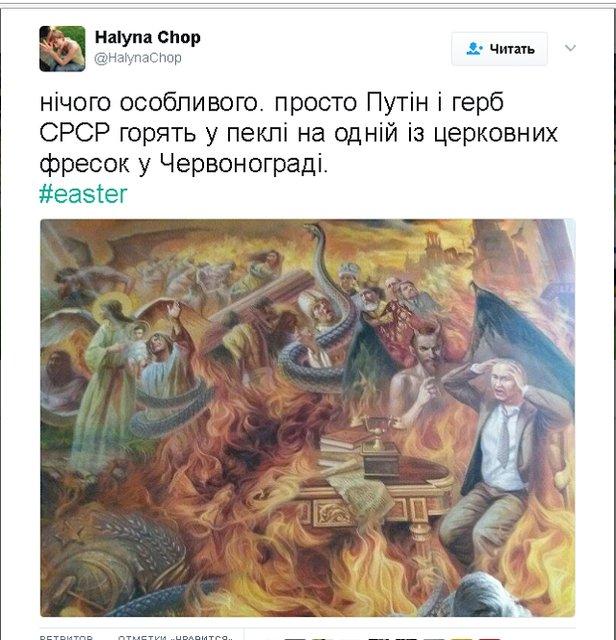 Путина изобразили на фреске в храме во Львовской области - фото 42660