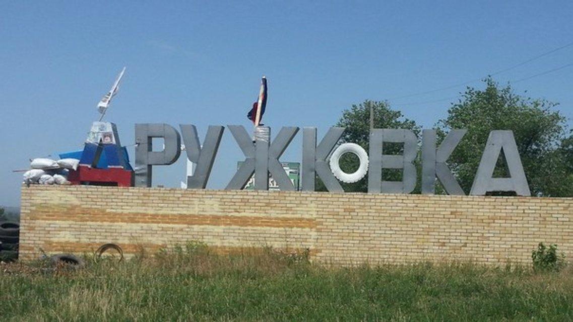 Как мэр-сепаратист назначил служившего 'ДНР' милиционера главой муниципальной полиции - фото 42322
