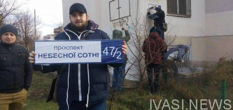 Где эта улица? Как Одесская мэрия вызывала огонь на себя - фото 44281