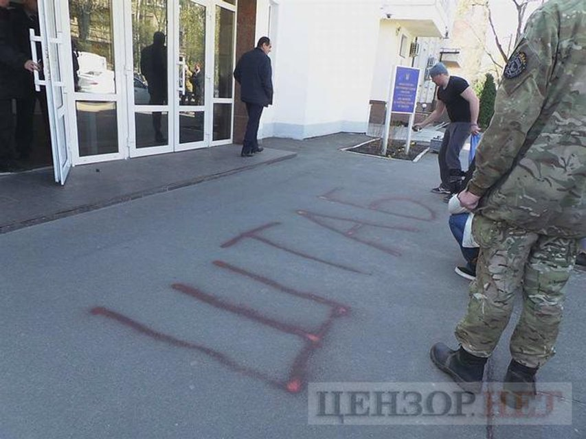 Митинг за отставку Голубана и Аброськина - полиция провела задержания - фото 41895