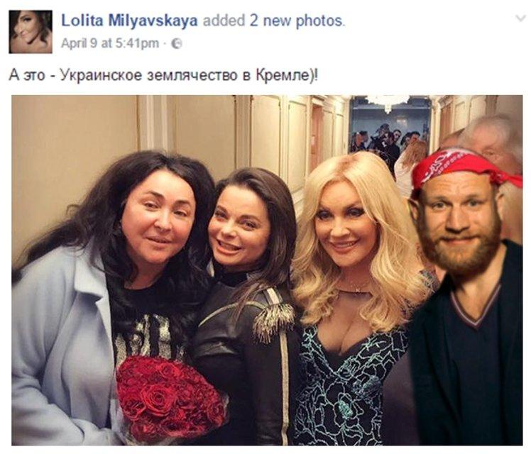 Пожар в соцсетях: украинцы ополчились против высказываний Ивана Дорна - фото 42158