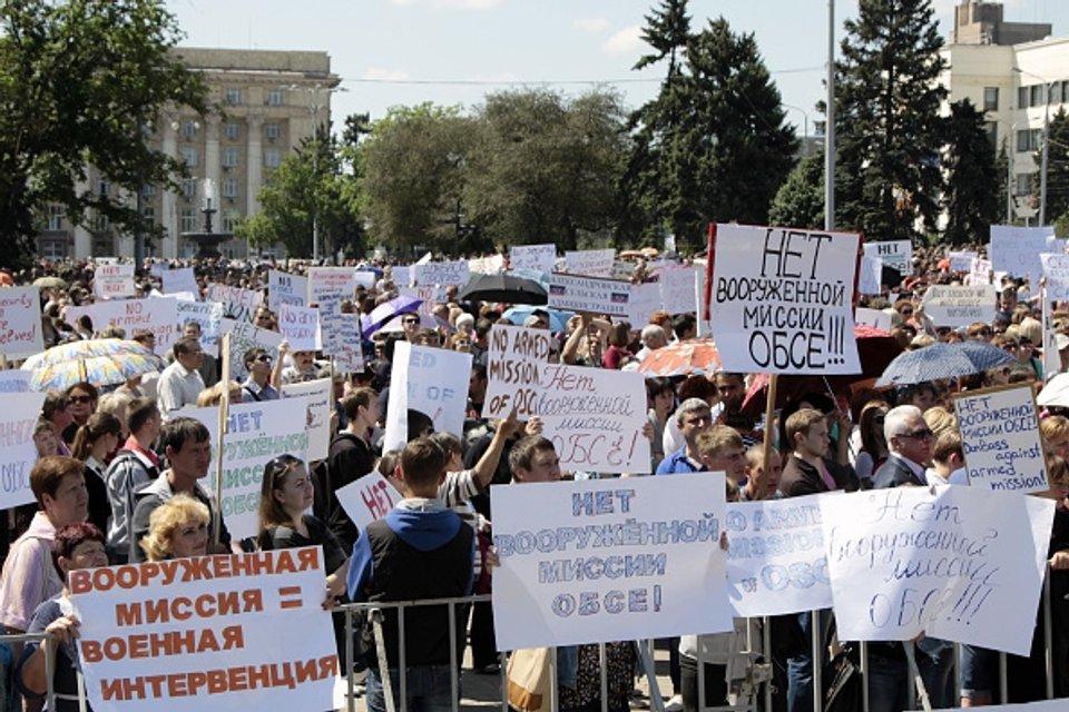 """Жители """"ДНР"""" сначала боялись, а потом привыкли - фото 43695"""