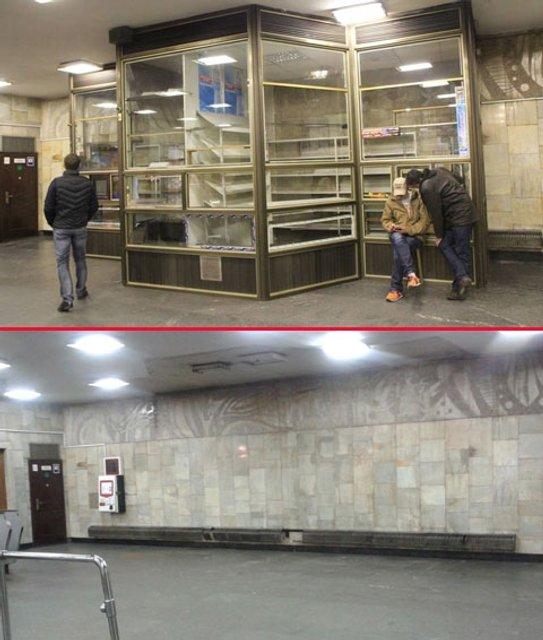 В киевском метро снесли МАФы - фото 42791