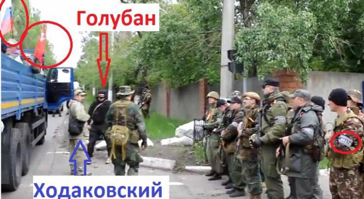 """Может, это и я: разгонявший блокадников полковник прокомментировал видео с боевиками """"ДНР"""" - фото 41464"""