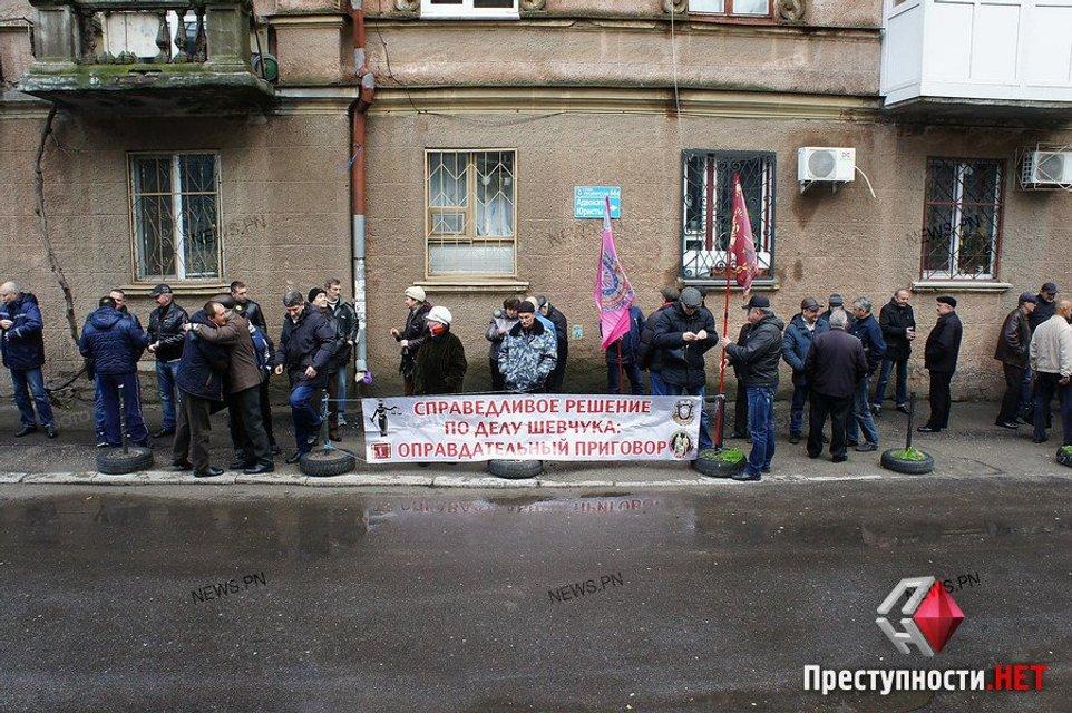 В Николаеве суд оправдал экс-главу милиции, обвиняемого в разгоне местного Евромайдана - фото 43397