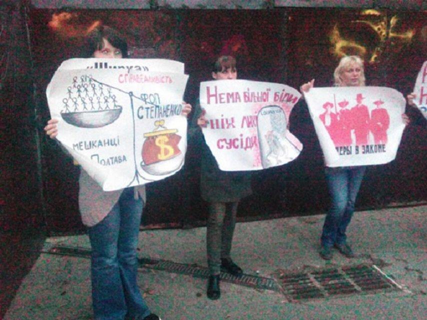 В Полтаве произошли стычки на акции против застройки: есть пострадавшие - фото 41331