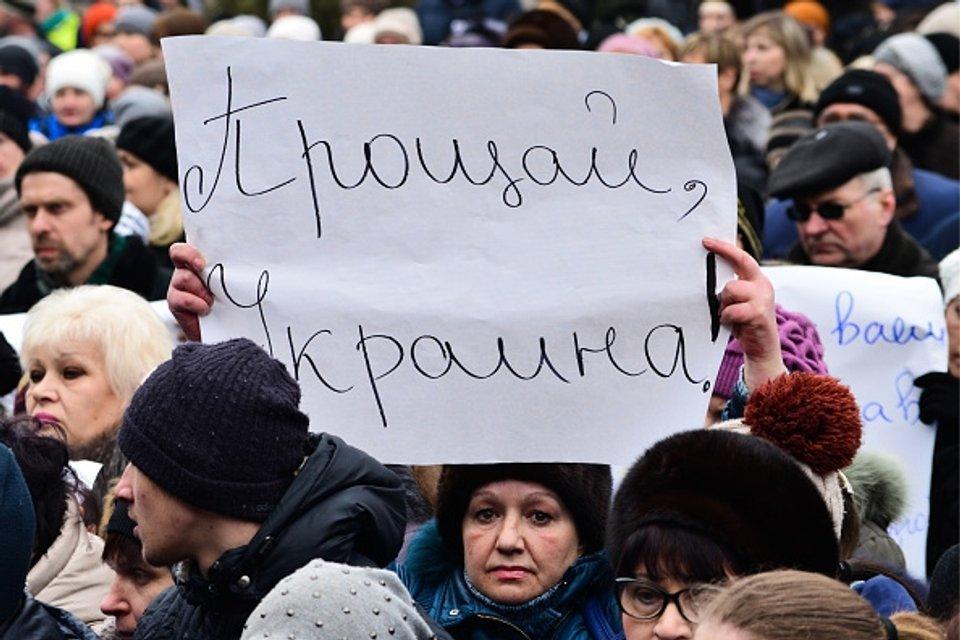 """""""ЛНР"""", березень 2017 - фото 44124"""