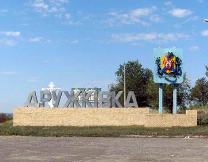 Как мэр-сепаратист назначил служившего 'ДНР' милиционера главой муниципальной полиции - фото 42323