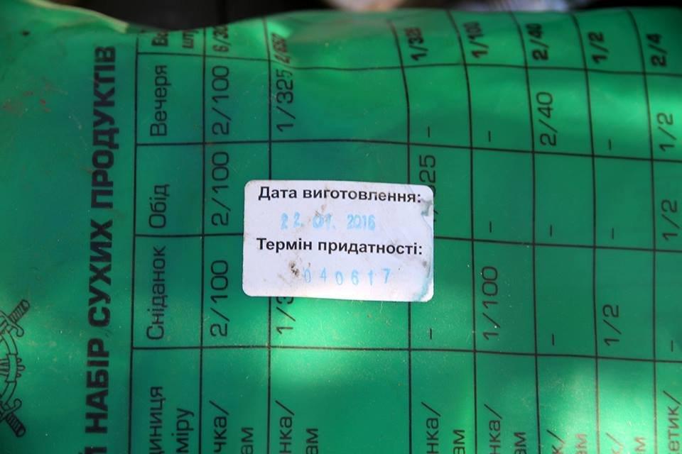 После зубов в консервах Штаб АТО показал, чем питаются военные - фото 45459