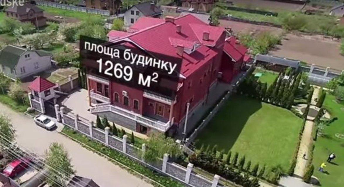 Ректор університету Драгоманова має величезний маєток та три квартири в Києві - фото 47137