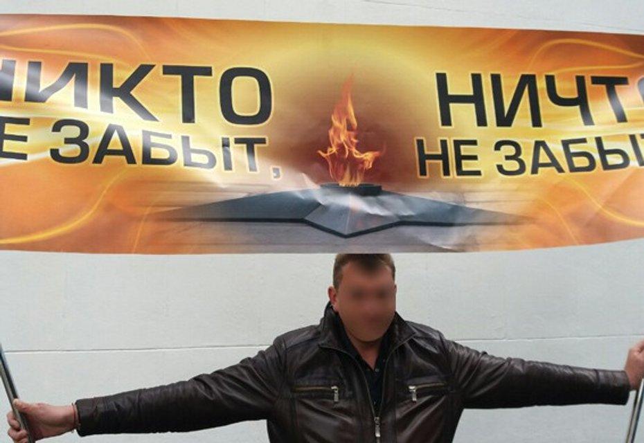 Действия заблокированных в Киеве членов ОУН полиция определила как преступление - фото 45632