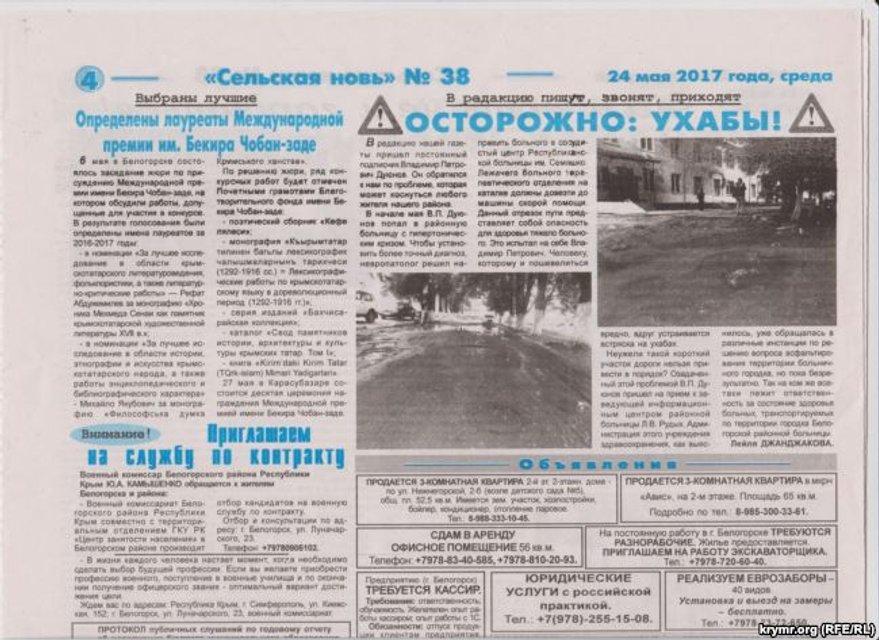 Россияне применили новый способ призыва в оккупированном Крыму - фото 48429