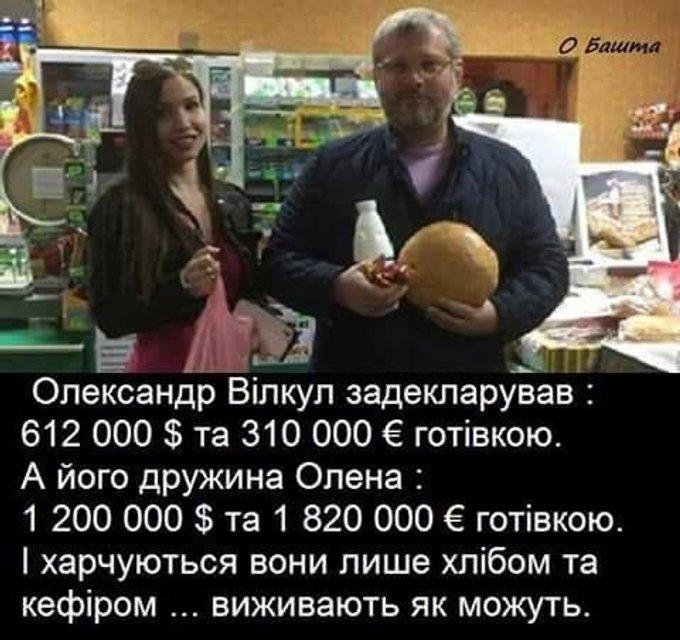 Сырок, хлеб и кефир. Соцсети издеваются над Вилкулом - фото 47800