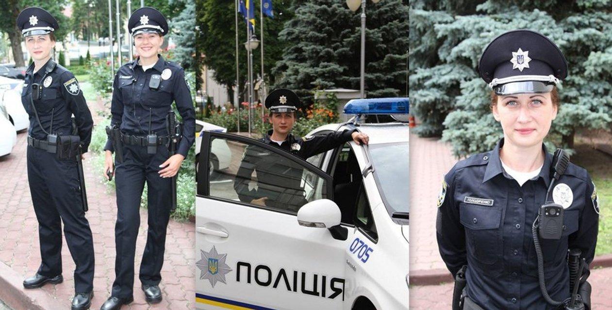 Українські патрульні радіють, коли їх зброя стріляє - фото 44813
