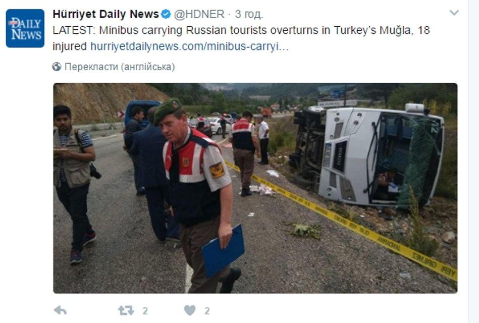 В Турции туристический автобус попал в ДТП, пострадали украинцы - фото 47081