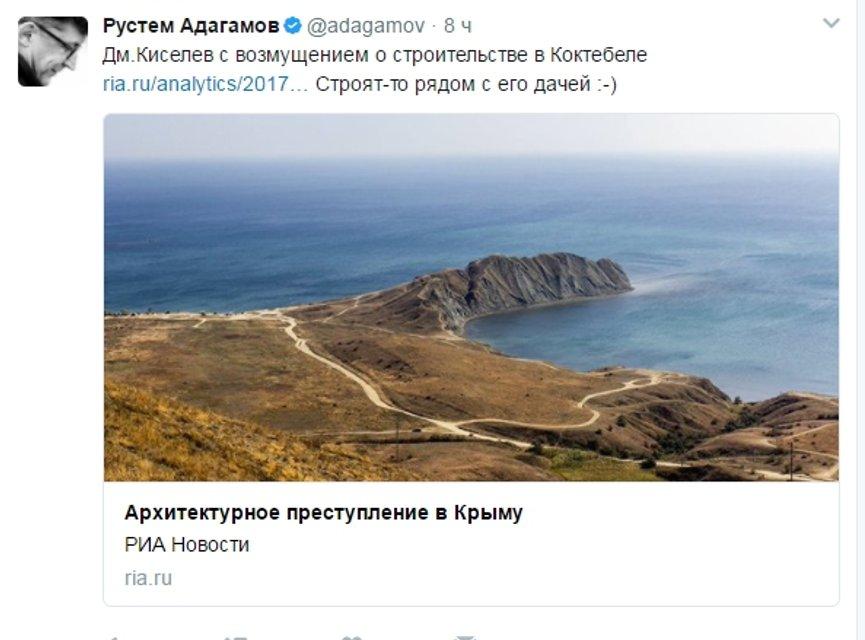 Топ-пропагандиста Кремля засмеяли за новую истерику из-за Крыма - фото 48563