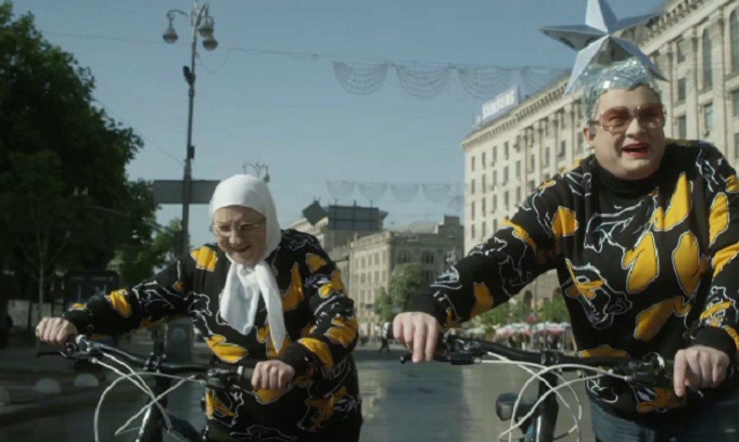 Скриншот из ролика о Верке Сердючке - фото 45780