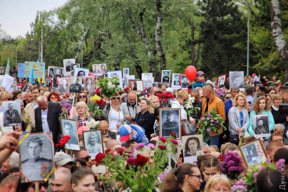 Не обошлось без Одессы. Потасовки, портрет Шухевича и 15 задержанных (фото) - фото 45662