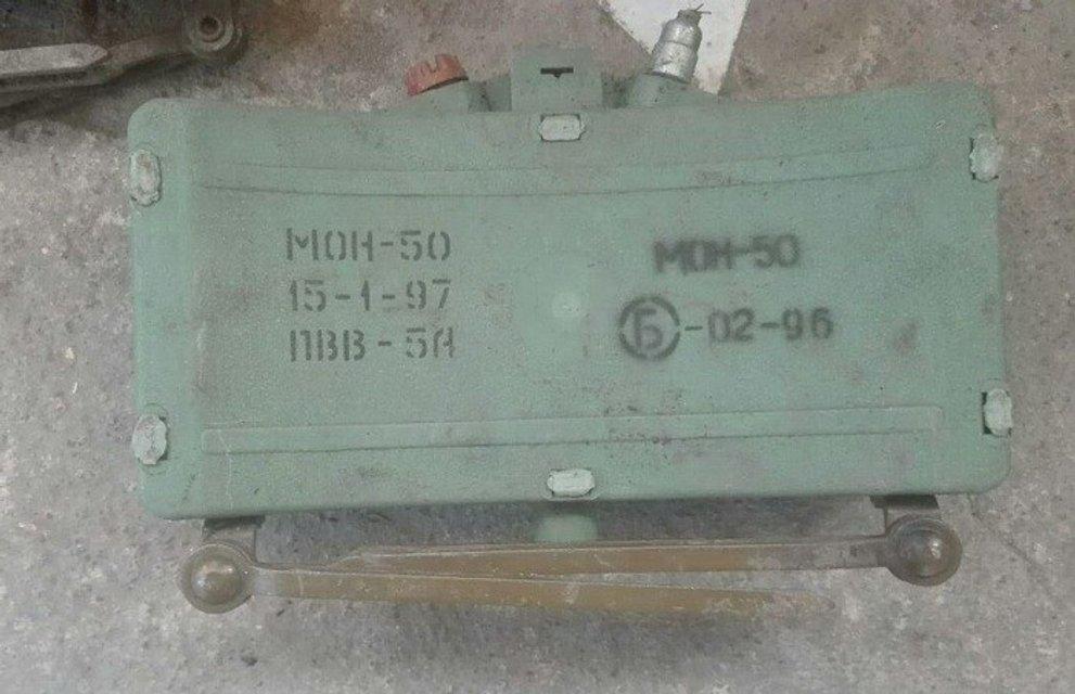 На Донбассе обнаружено запрещенное оружие российского производства - фото 44735