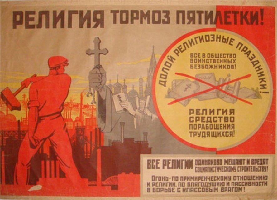 Боротьба без боротьби. Про історичні стосунки Кремля та РПЦ Московського патріархату - фото 46874