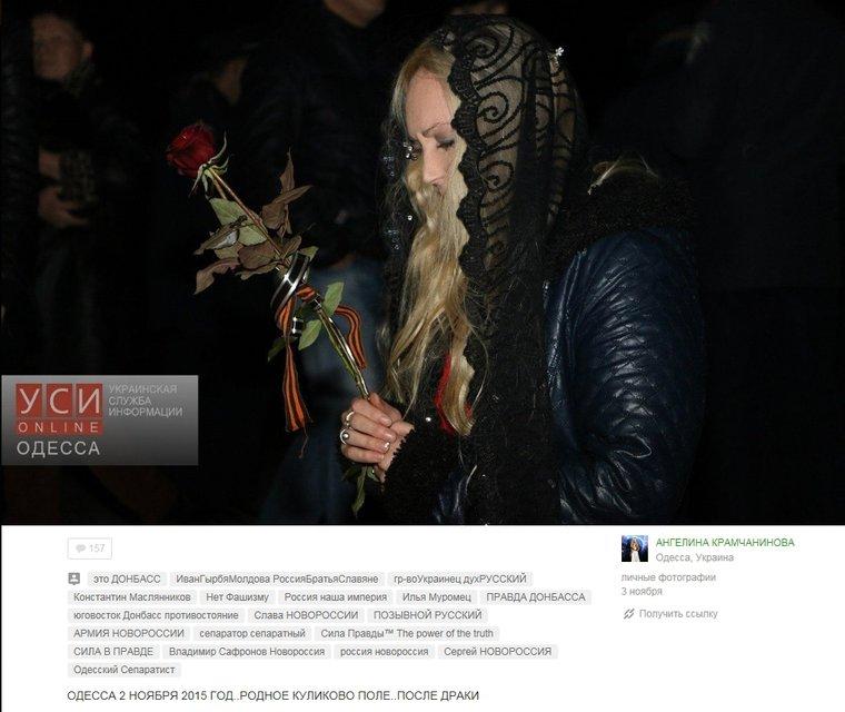 Из Украины выдворили пропагандистку, организатора пророссийских митингов - фото 44956