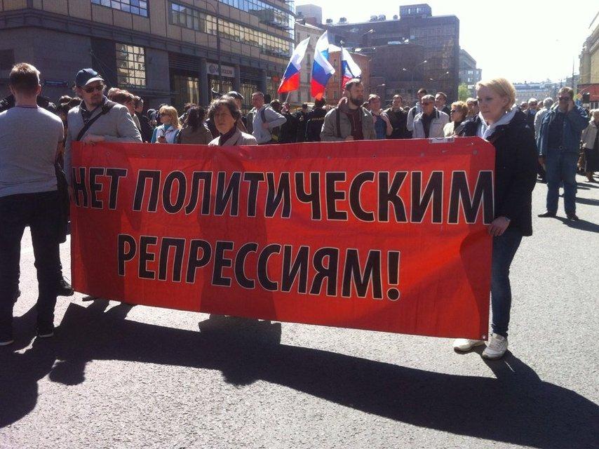 В России прошел многотысячный митинг против репрессий - фото 45355