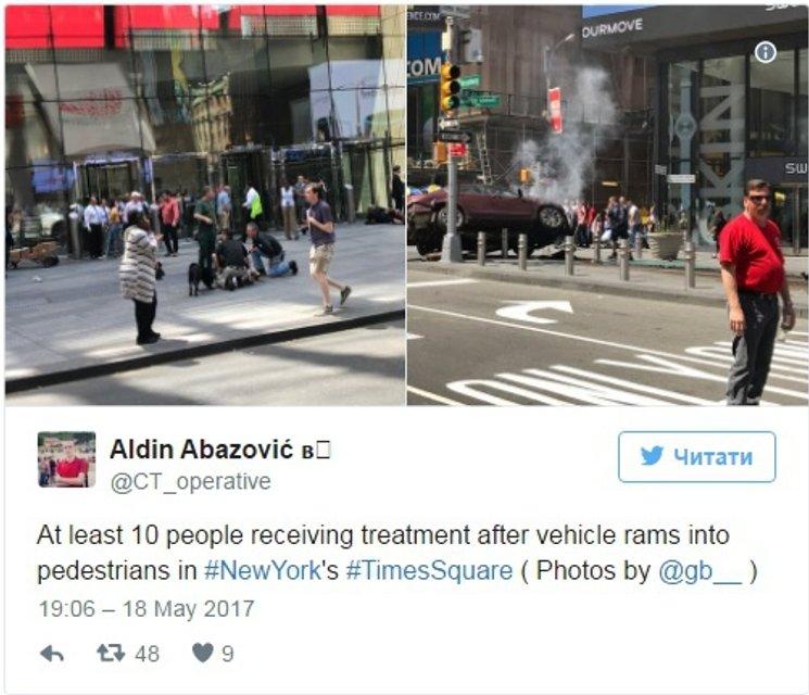 Автомобиль врезался в людей в Нью-Йорке: 13 человек пострадало 1 погиб - фото 47190
