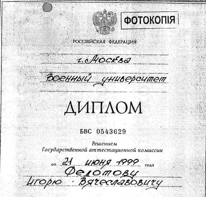 До Верховного Суду проходить кандидат, який був громадянином РФ та працював там суддею - фото 46939