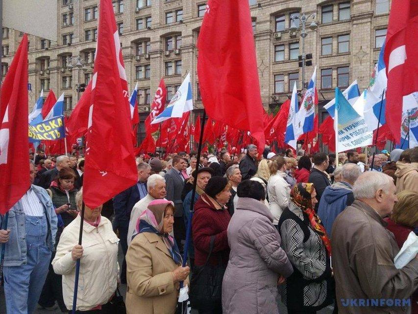 Сколько стоит участие в митинге на 1 мая - фото 44663