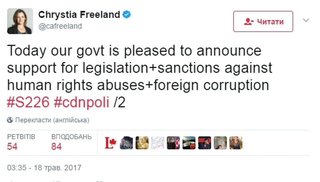 Канада поддержала санкции против России - фото 47038