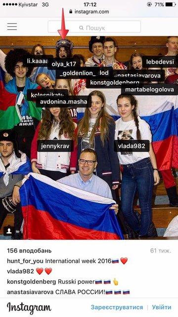 Ольга Кононенко в кругу русских друзей - фото 45297