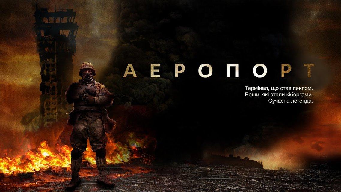 Годовщина грустной победы: как украинские военные могли освободить Донецк - фото 47075