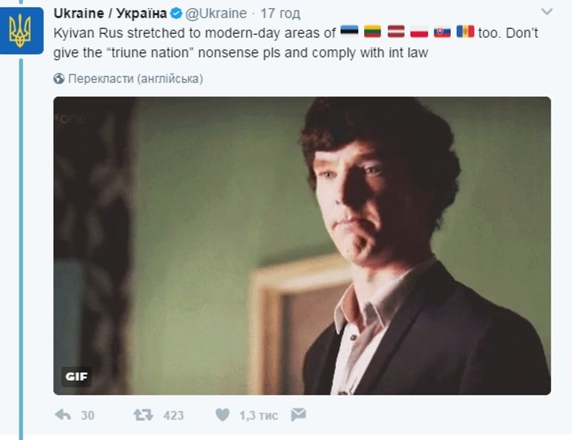 CNN рассказал о троллинге Украины над Россией в Twitter - фото 48896