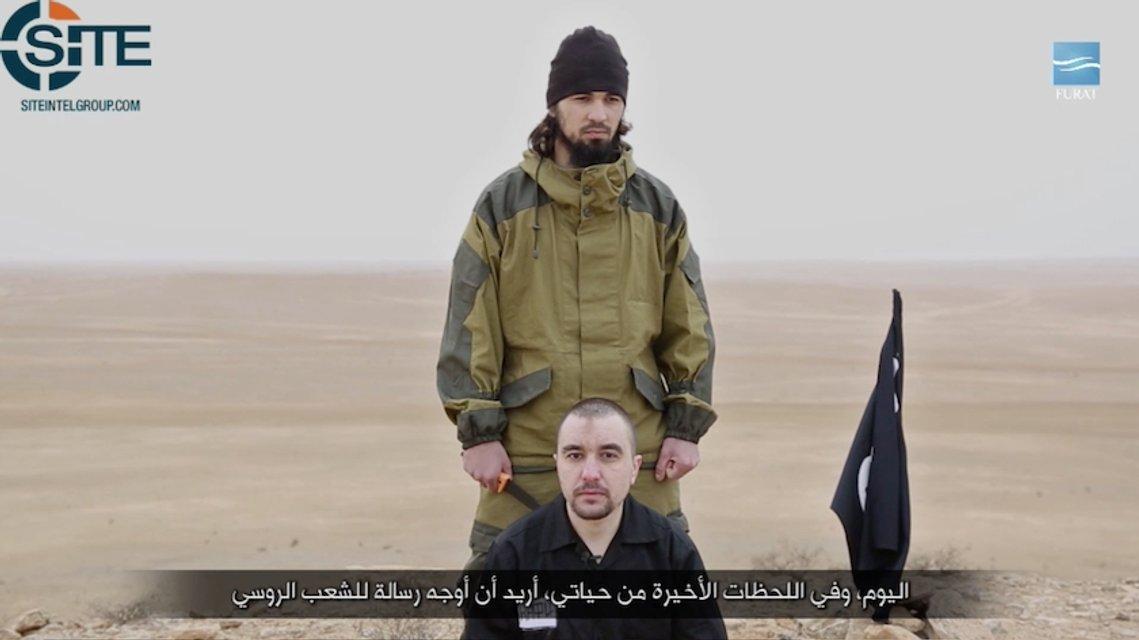 ИГИЛ опубликовало казнь российского офицера в Сирии - фото 45635