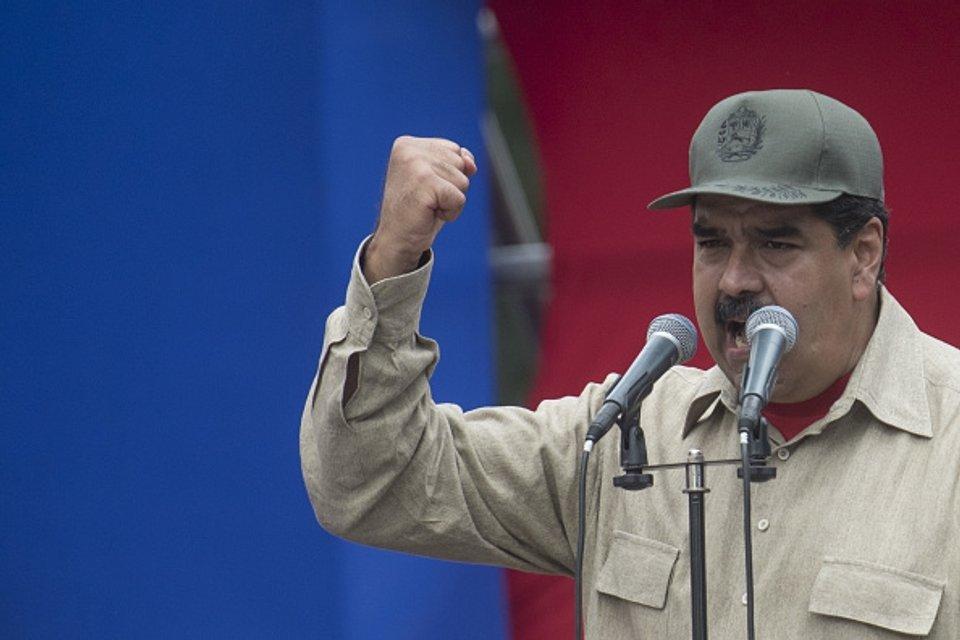 Мадуро дает команду - фото 45060