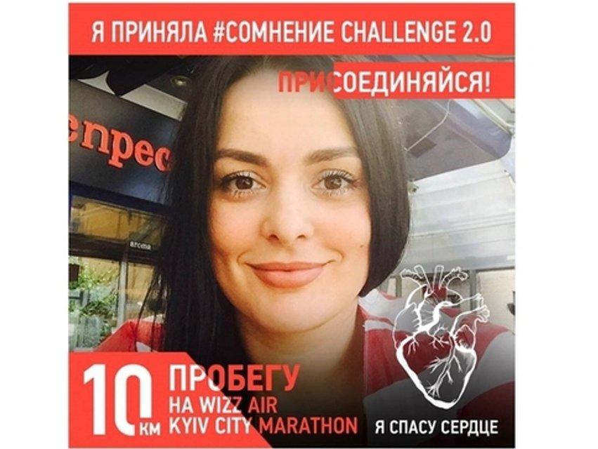 Вместо Артеменко фракция Ляшко пополнится гламурным риелтором из Донецка - фото 46784