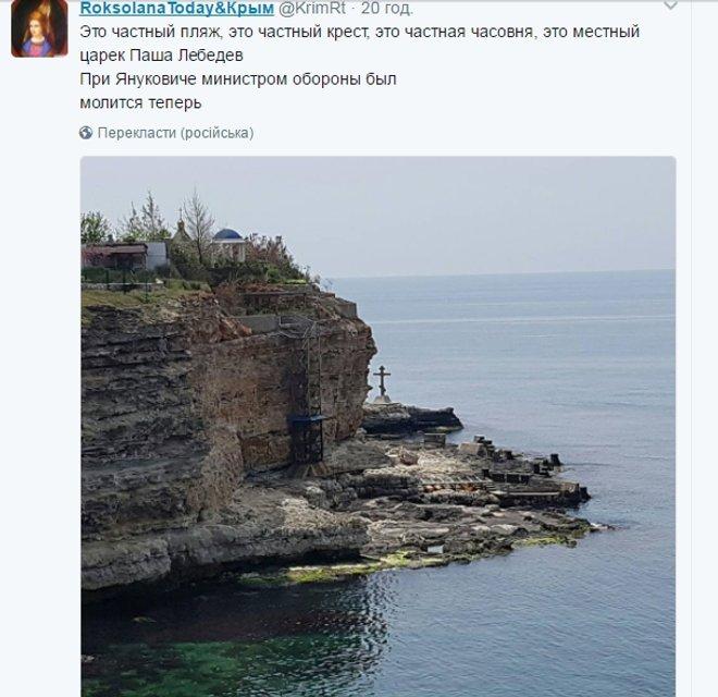 Личный пляж и часовня: как выглядят владения министра времен Януковича в Крыму - фото 47234