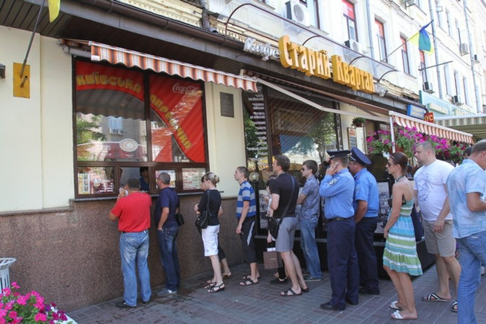 Главный кулинарный символ Киева - фото 48412