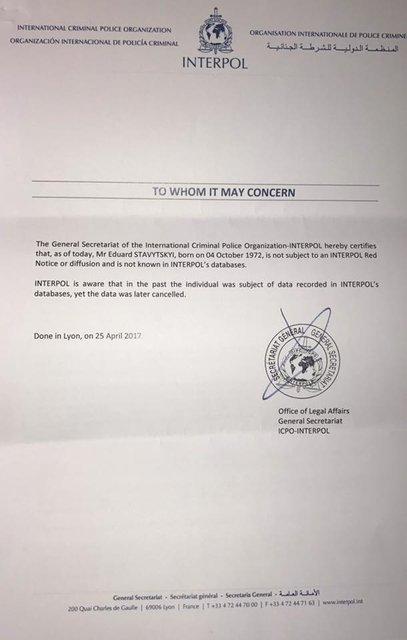 Интерпол прекратил розыск экс-министра времен Януковича и отказался искать Онищенко - фото 44951