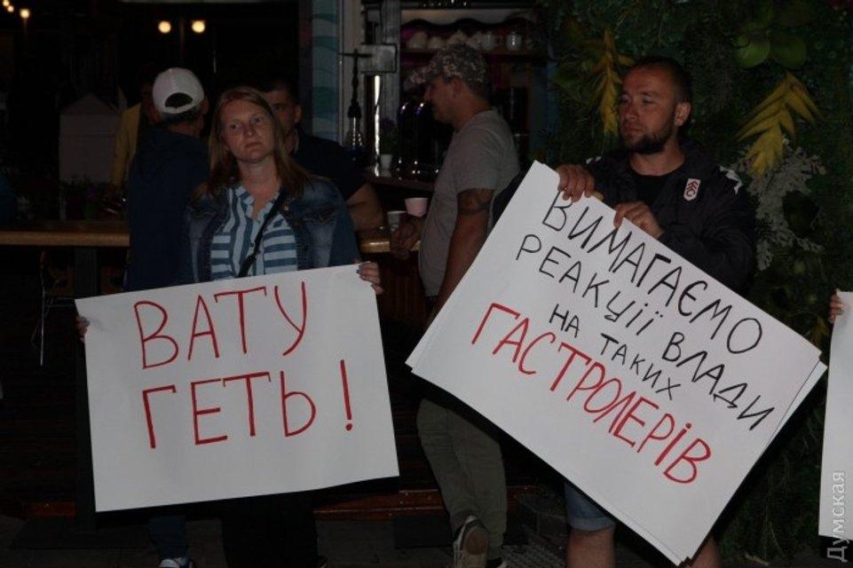 Протесты и потасовки. В Одессе отменили концерт Лободы - фото 48596