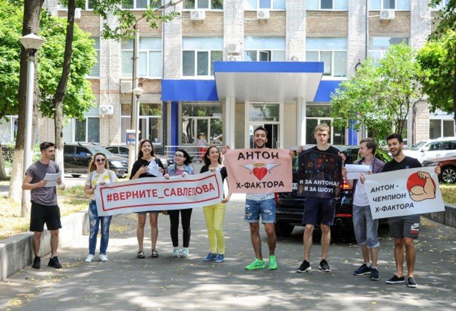 Митинг в поддержку Савлепова - фото 55062