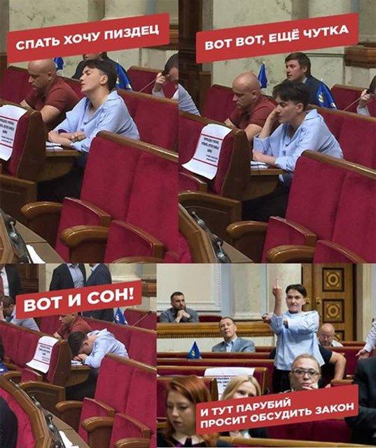 Мемы июня. Над чем больше всего смеялись пользователи соцсетей - фото 54985