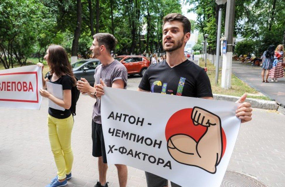 Митинг в поддержку Савлепова - фото 55064