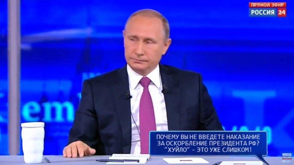 """Путин назвал своего кума """"украинским националистом"""" - фото 51749"""