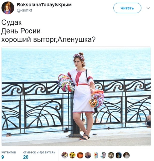 В оккупированном Крыму девушка в вышиванке продает веночки - фото 51871